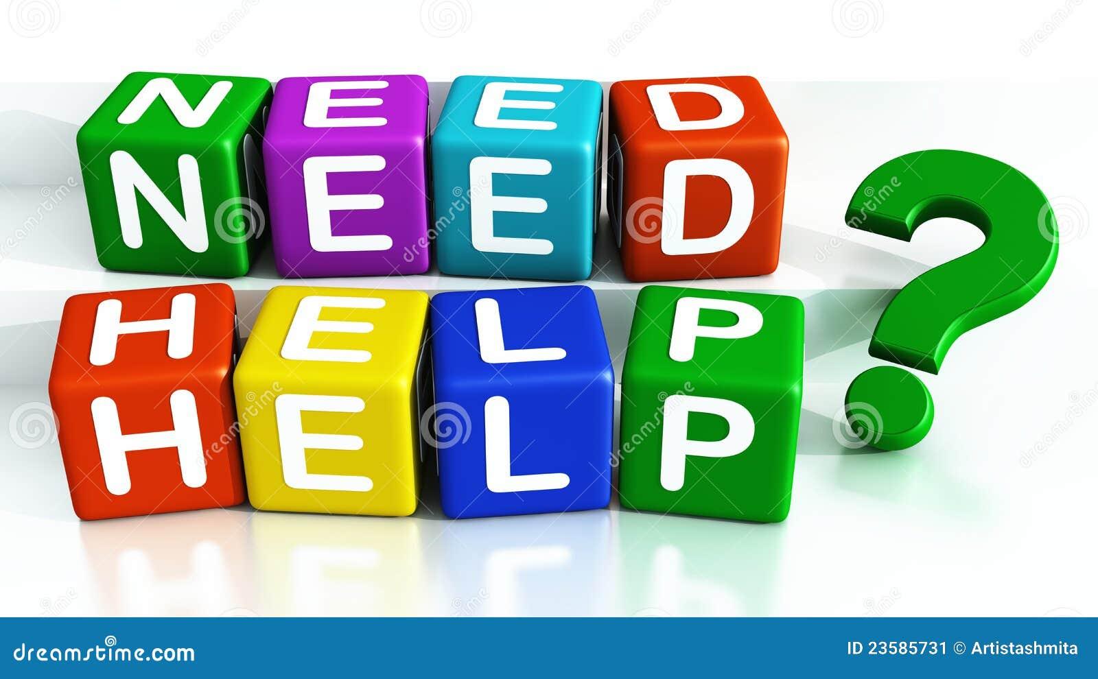 Ayuda de la necesidad
