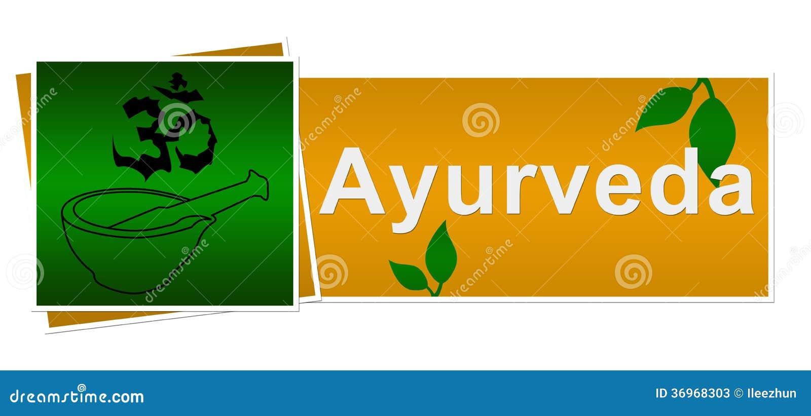 Ayurveda green brown two squares stock illustration illustration ayurveda green brown two squares buycottarizona