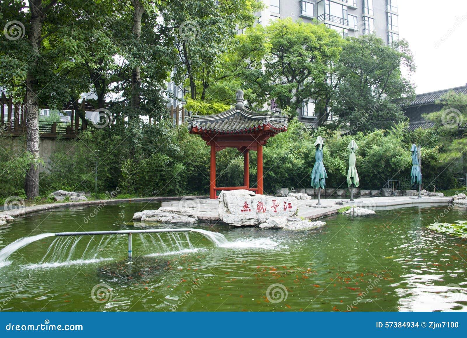 Azië China, Peking, Taoranting-Parkï ¼ ŒThe paviljoen, de vissenvijver,