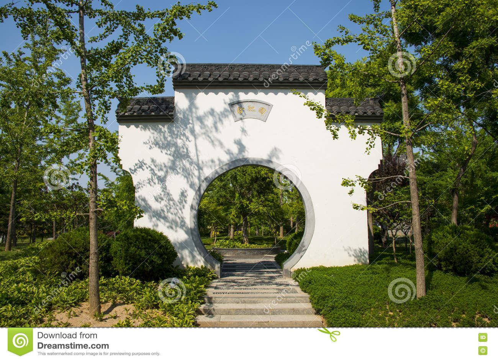 Grijze Tegels Tuin : Azië chinees peking tuin expo de tuinbouw de witte cirkeldeur