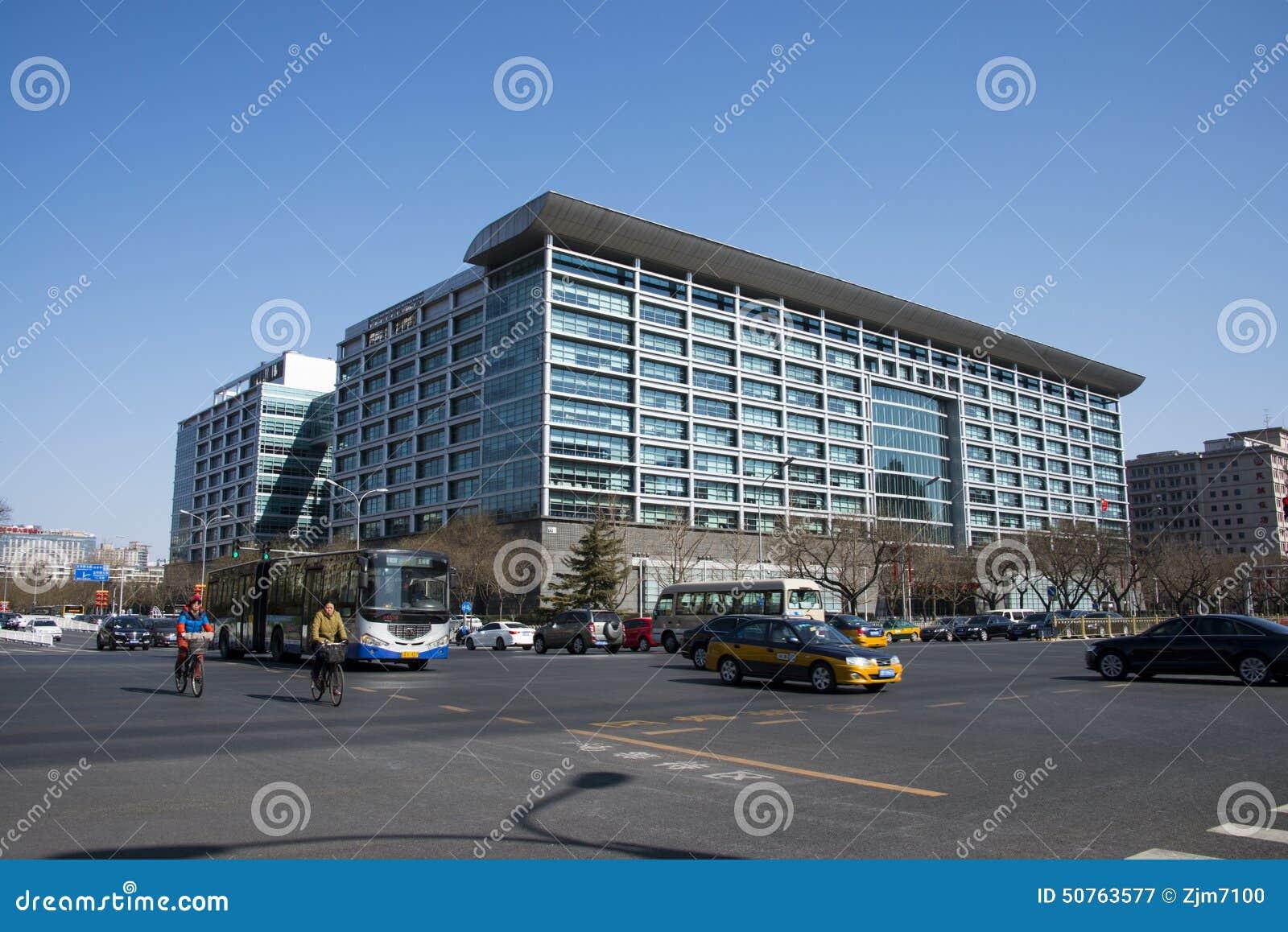 Aziatisch China, Peking, ICBC-Toren