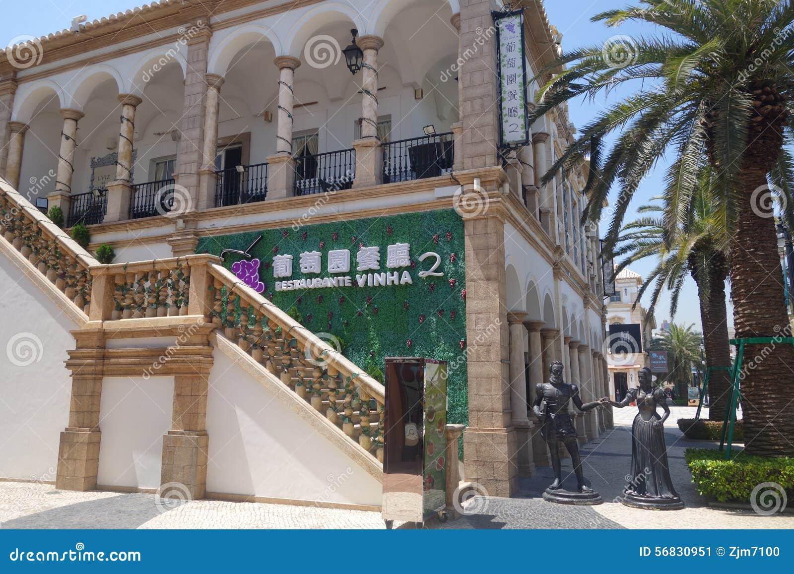Azja Chiny, Macao, rybaka nabrzeże, Europejska architektura