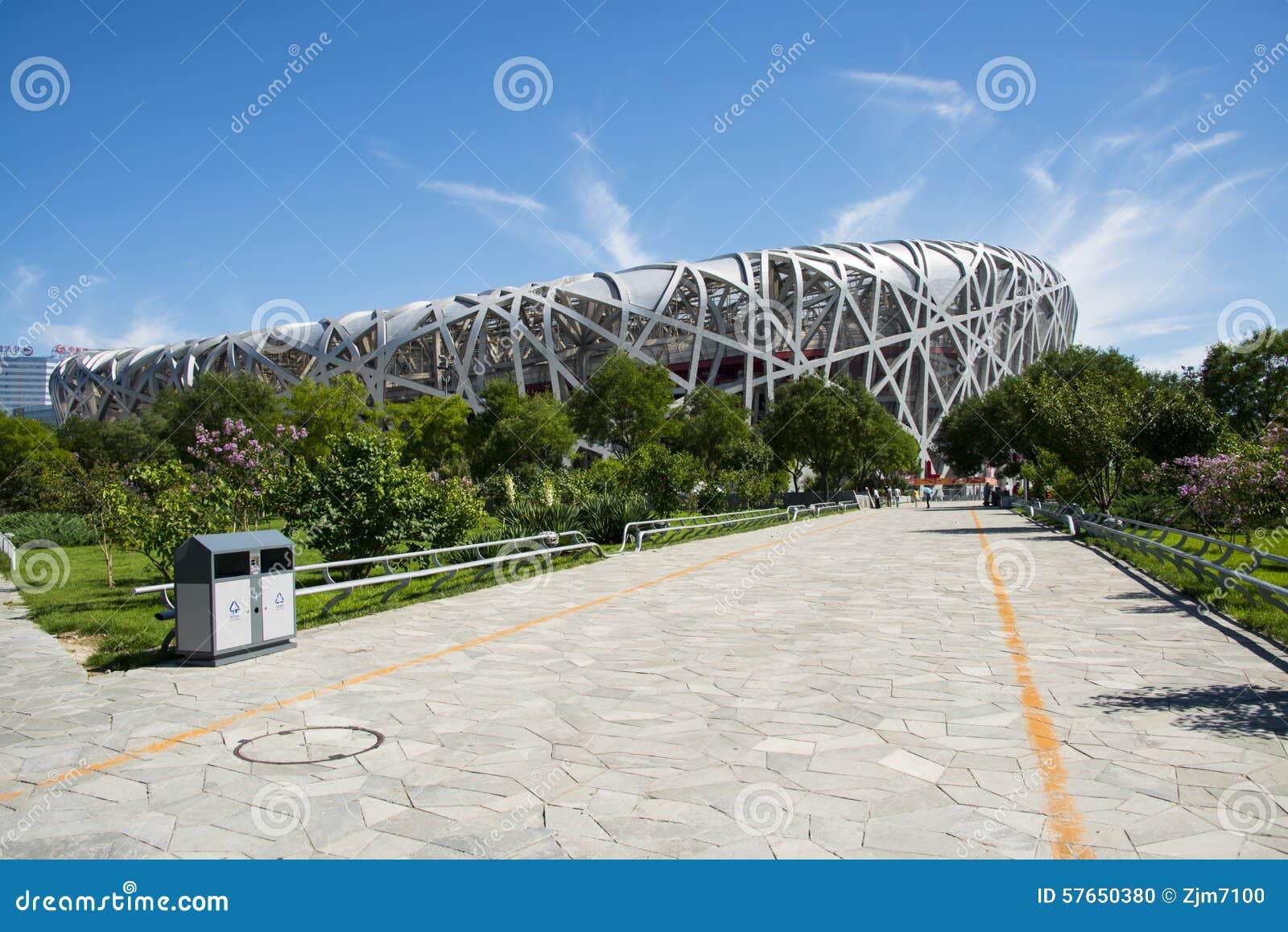 Azja Chiny, Pekin, Olimpijski park, nowożytna architektura, Krajowy stadium