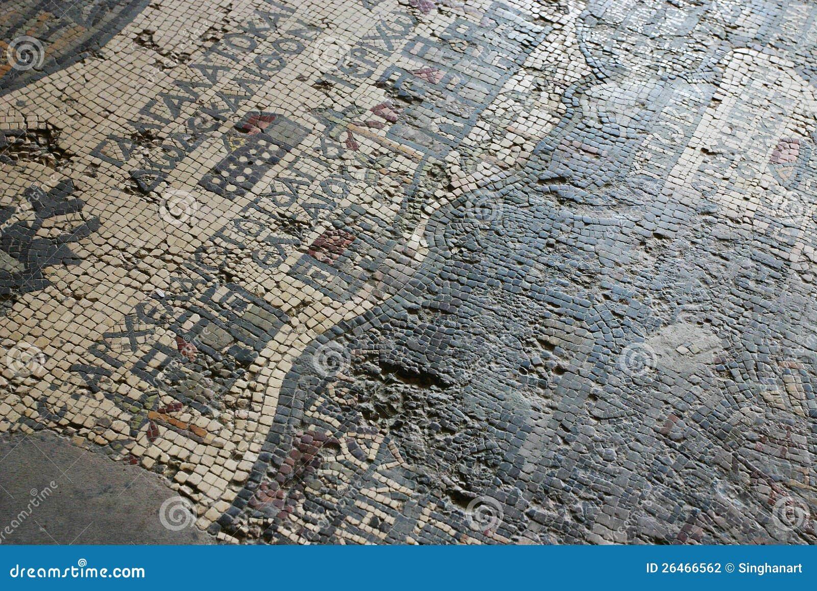 Azulejos de suelo de mosaico en jordania fotograf a de - Azulejos de suelo ...