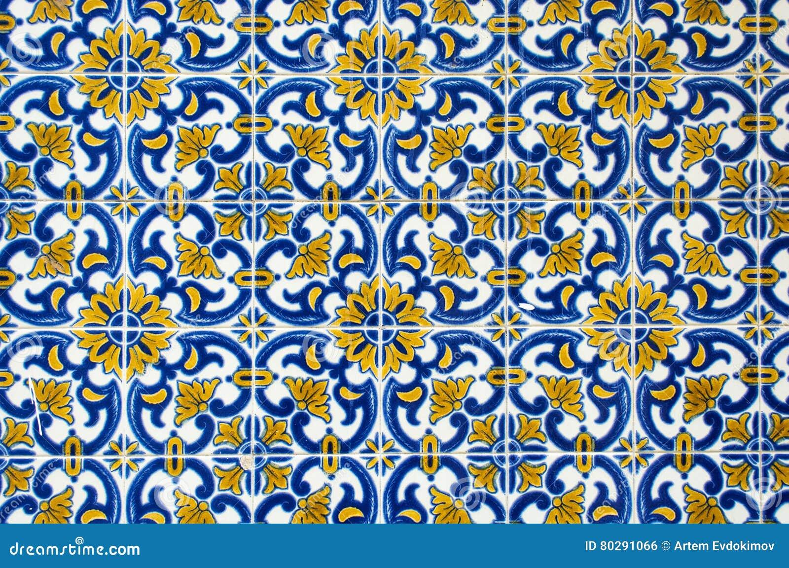 Azulejos Traditional Portuguese Tiles Stock Photo Image