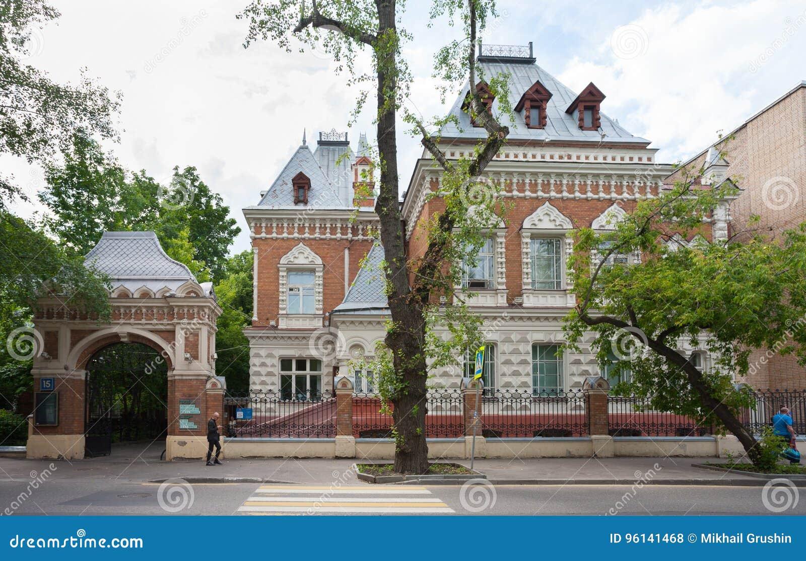 Bâtiment biologique de musée de Timiryazev à Moscou 05 07 2017