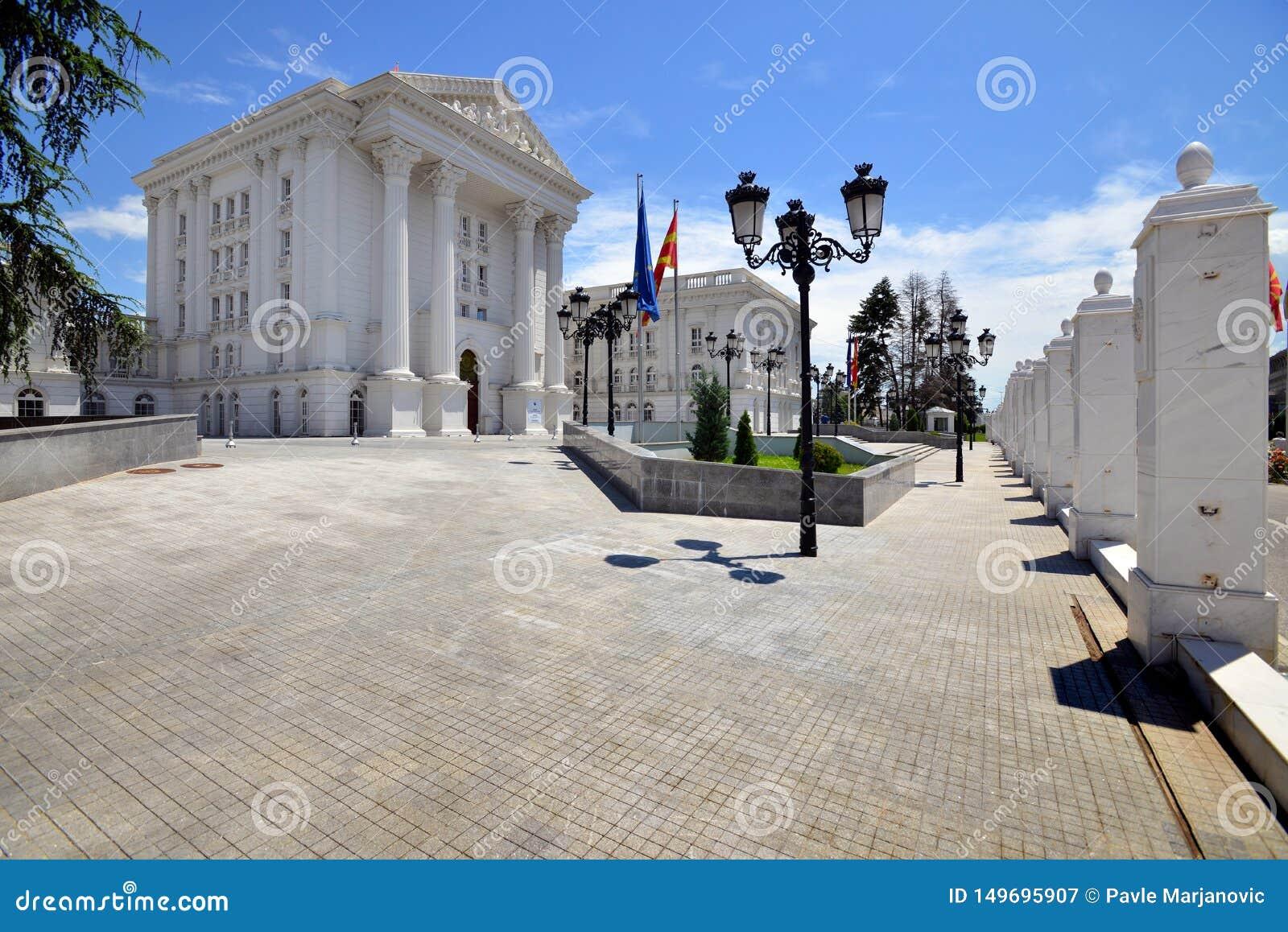 Bâtiment de gouvernement à Skopje, Macédoine du nord