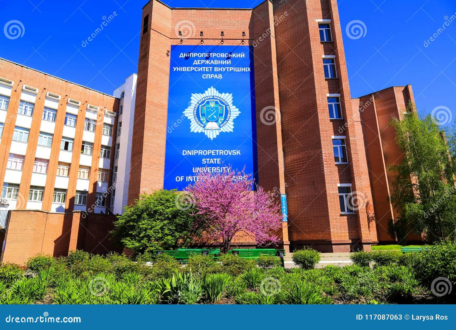 Bâtiment de l université des affaires intérieures, ville de Dnipro
