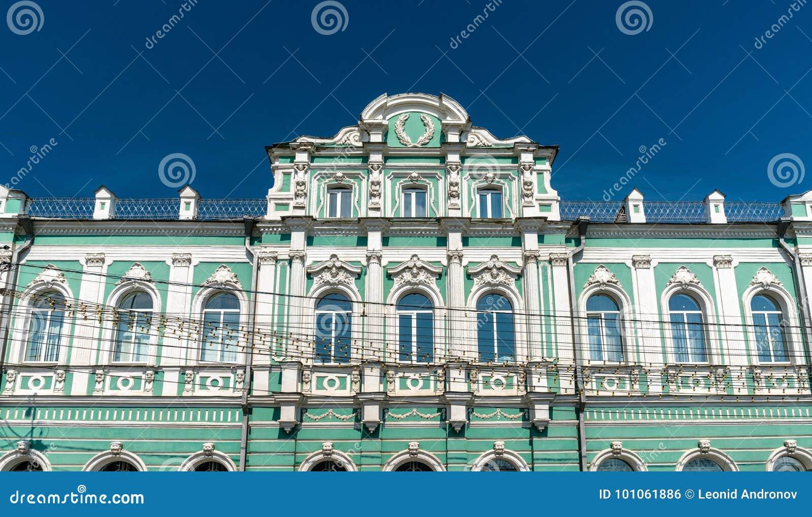 Bâtiment de tribunal d arbitrage au centre de la ville de Riazan, Russie
