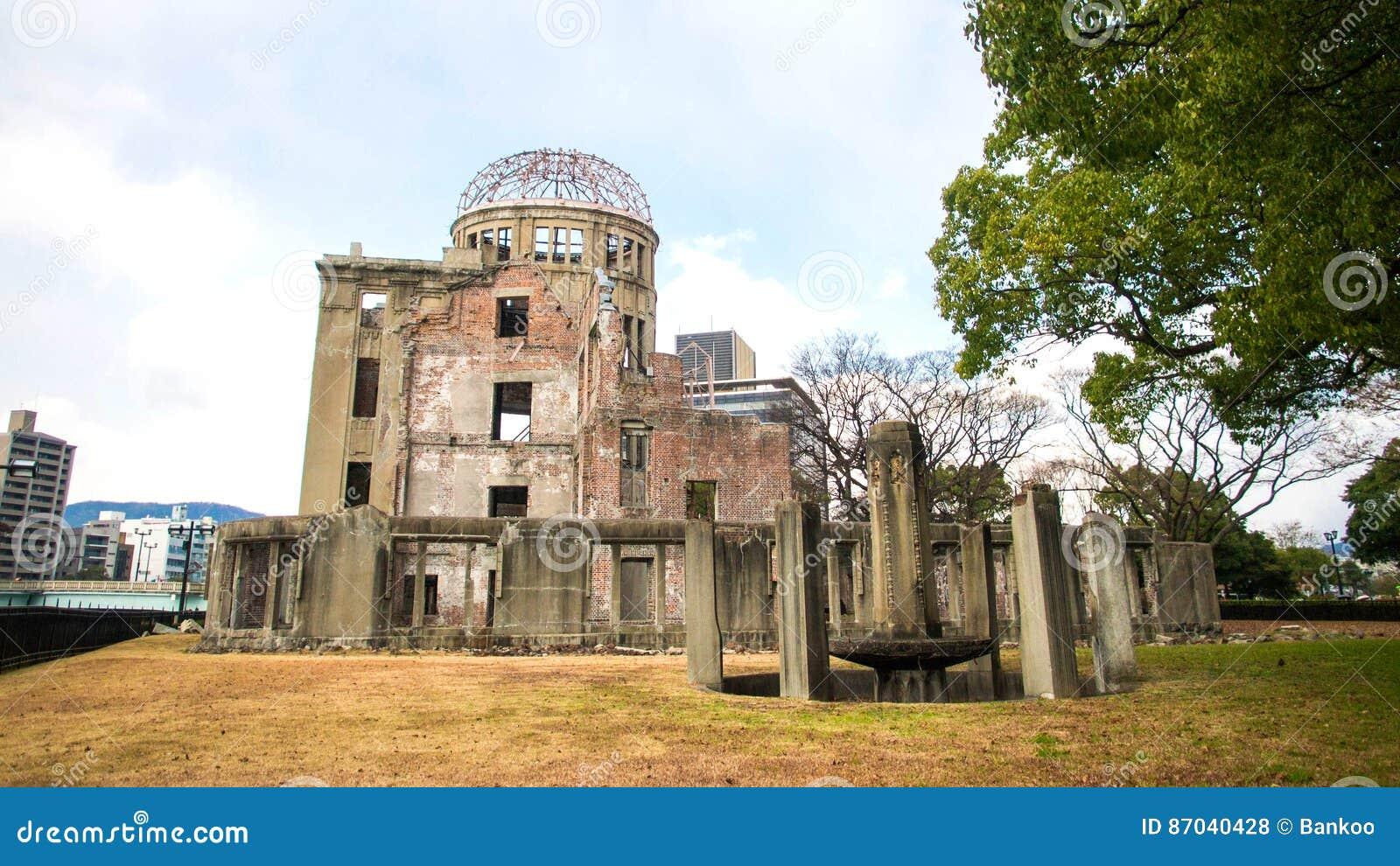 Bóveda de la bomba atómica en el parque conmemorativo de la paz, Hiroshima, Japón