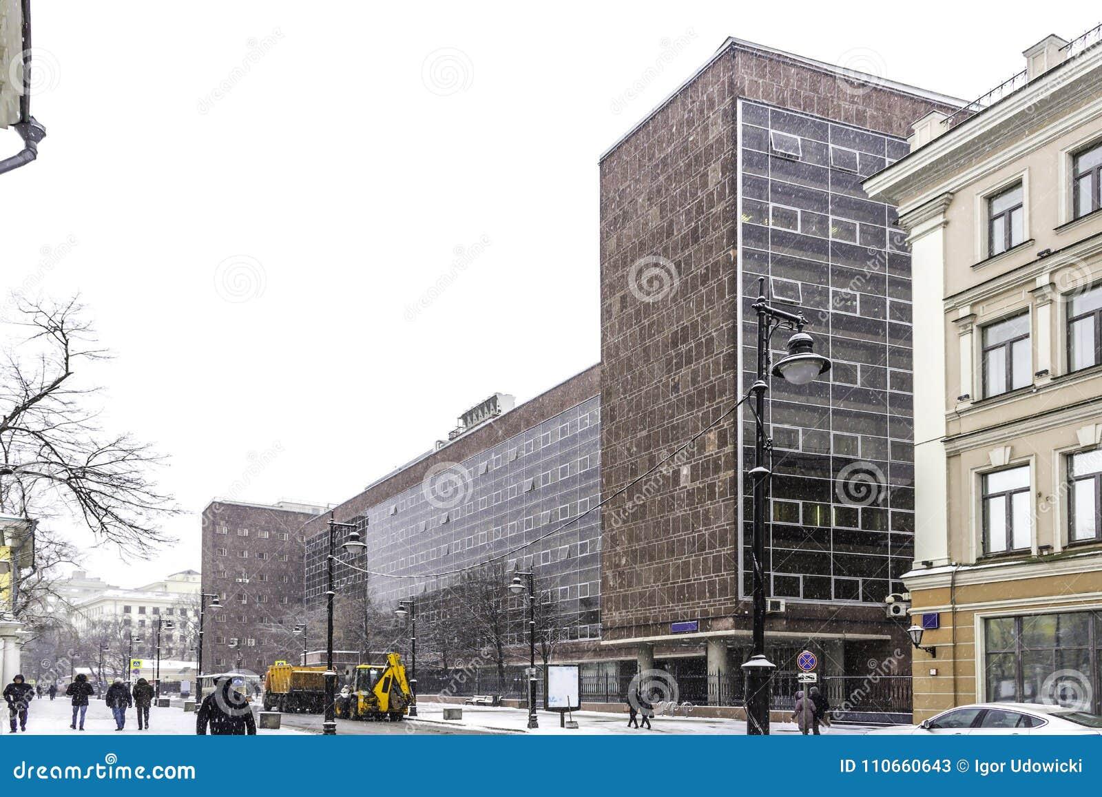 Bürogebäude in der Mitte von Moskau, entworfen vom Architekten Le Corbusier