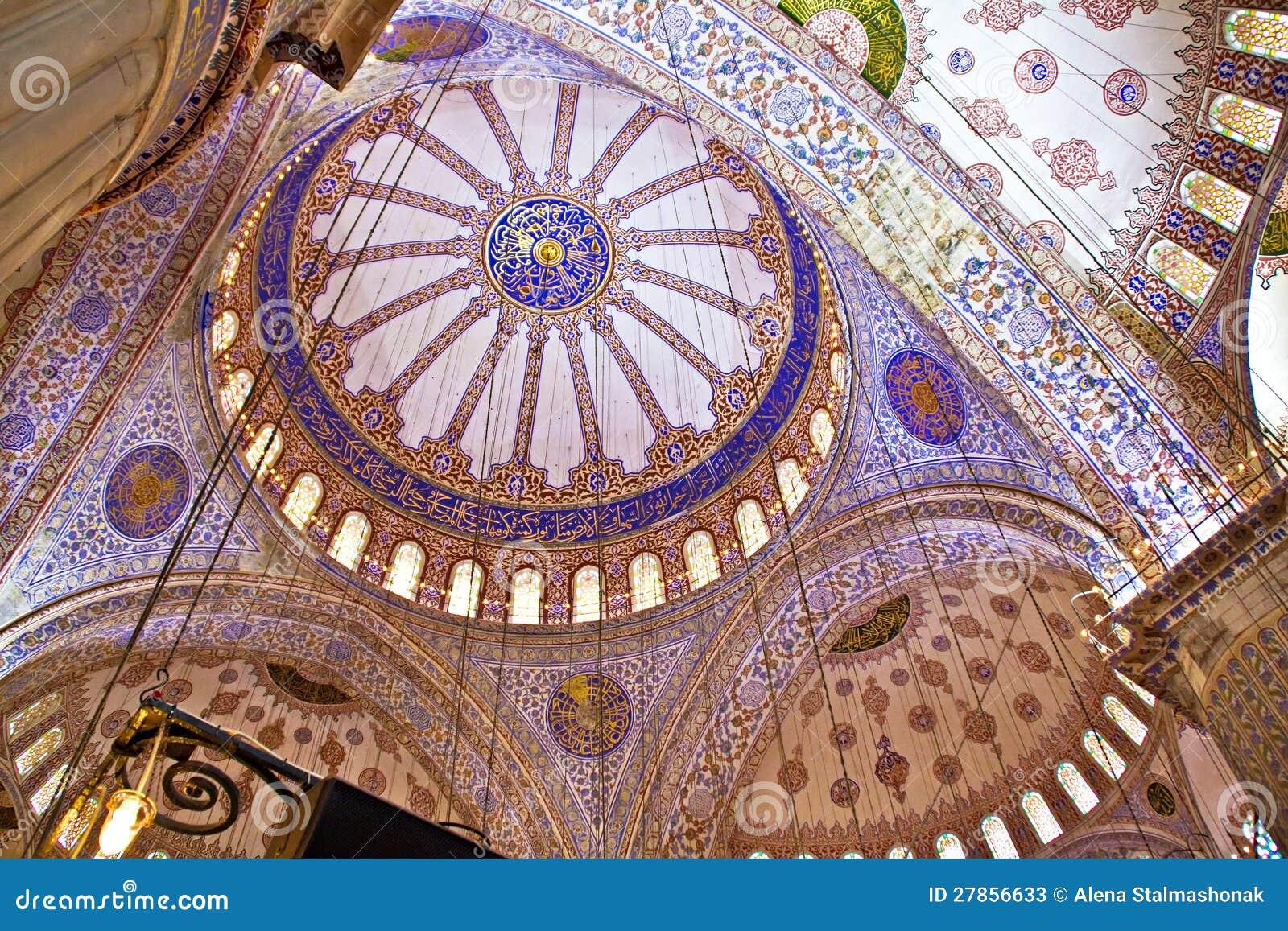 Błękitny Meczetowy Wnętrze
