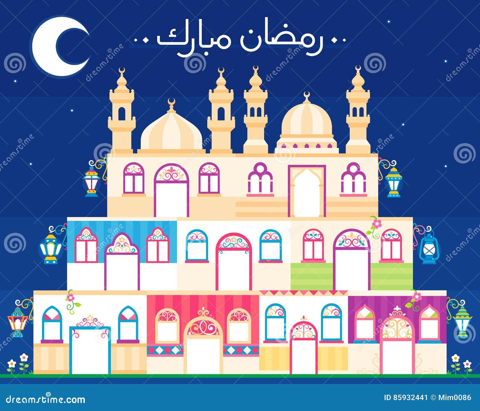 Błogosławiony Ramadan