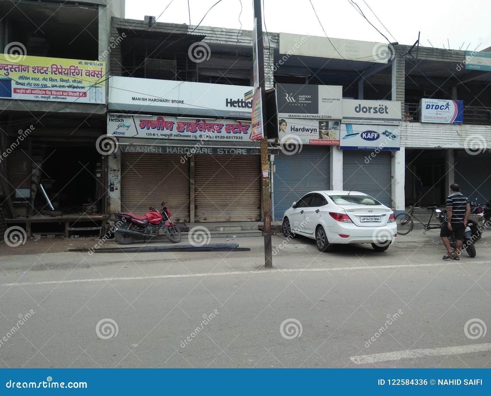 Manish hardware store
