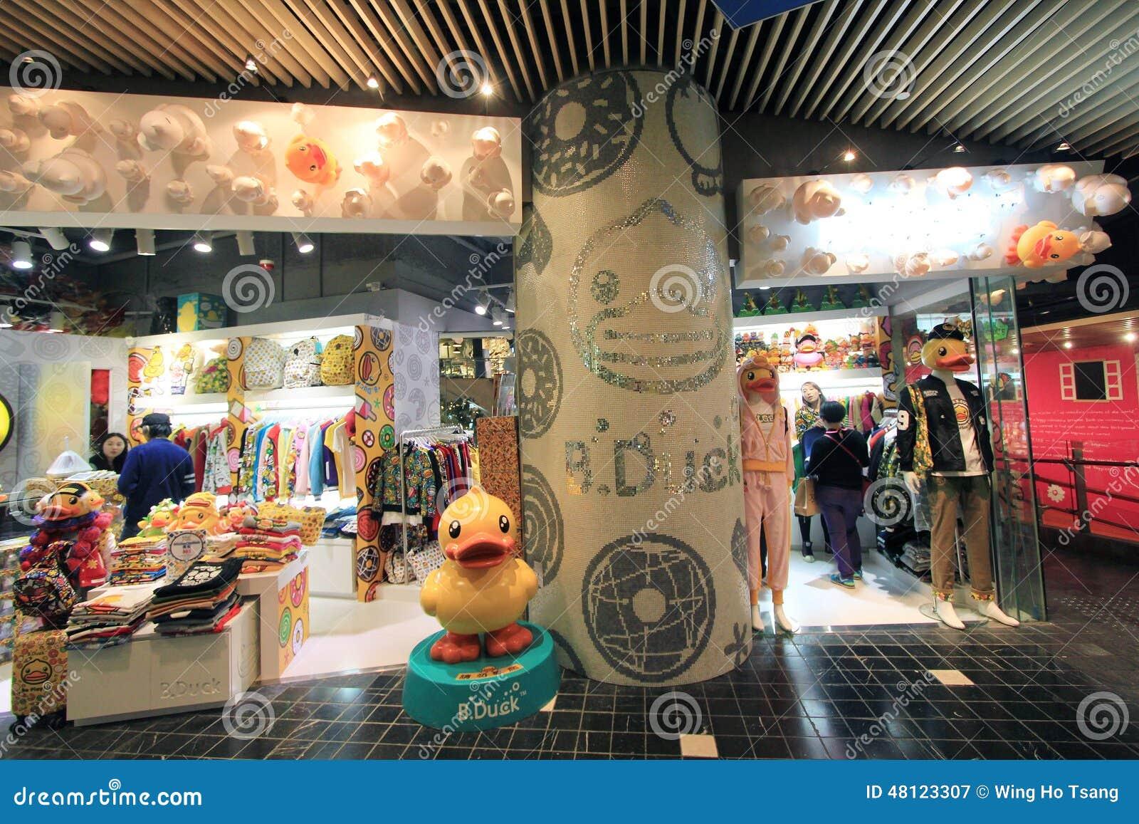 b duck shop in hong kong editorial photography image