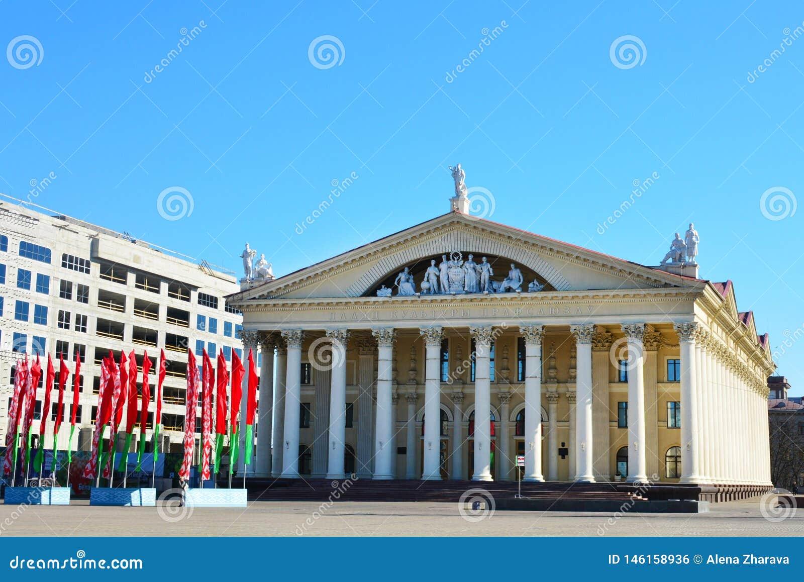 B?timent de palais de syndicat ? Minsk, Belarus Style architectural soviétique, l empire de Stalin