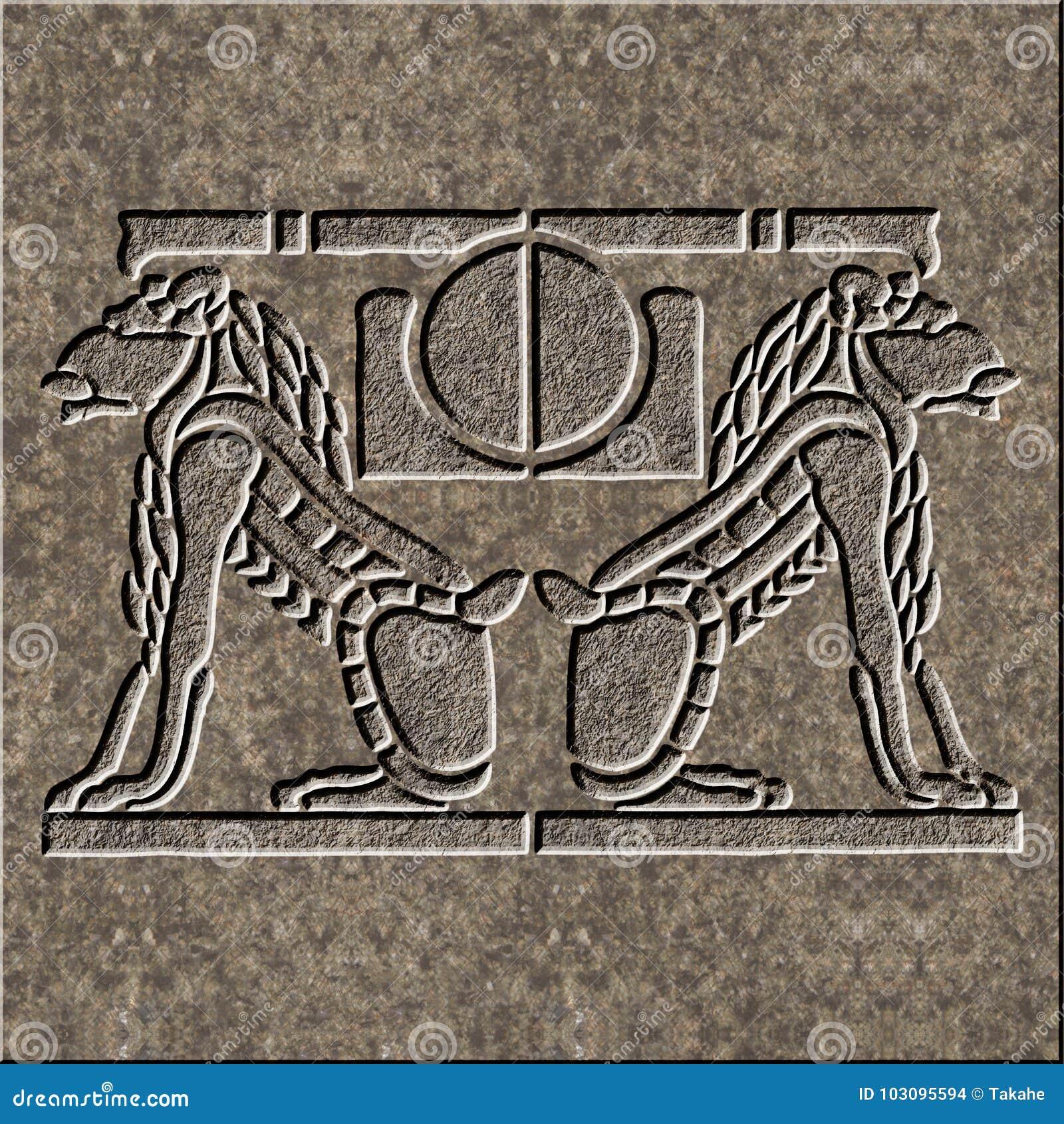 Babilonianhulp in graniet wordt gebeiteld dat