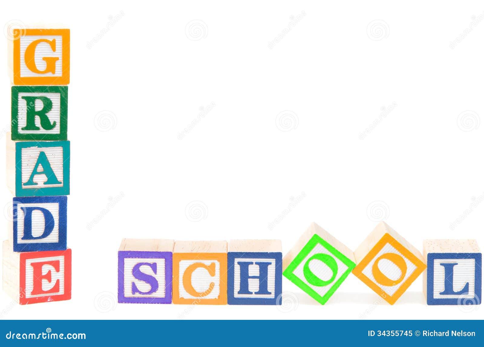 Kindergarten Graduation Background