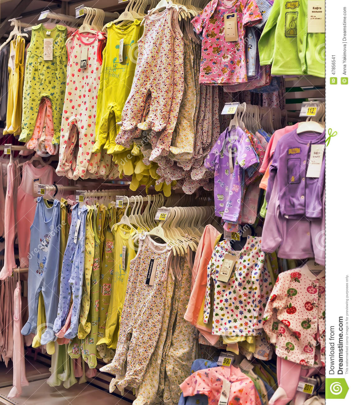 We also accept new or gently used children's clothing and we pay top dollar, other