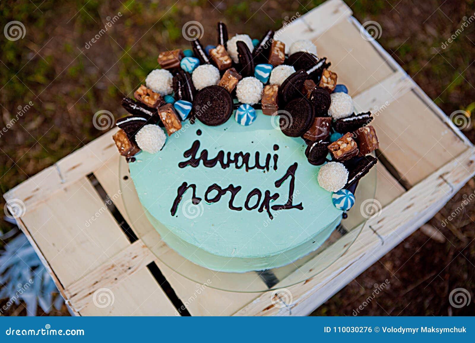 Baby Erster Geburtstag Blauer Kuchen Auf Einem Kasten Fur 1