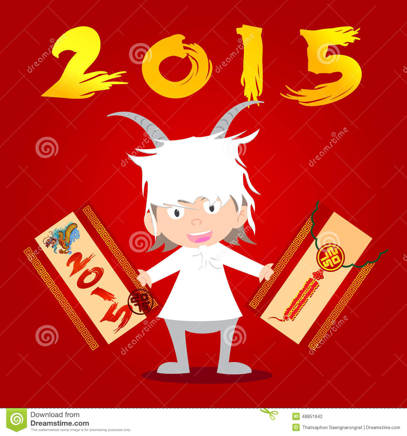b71b2b4c4 Baby in goat fancy dress costume holding money reward envelope for chinese  new year 2015