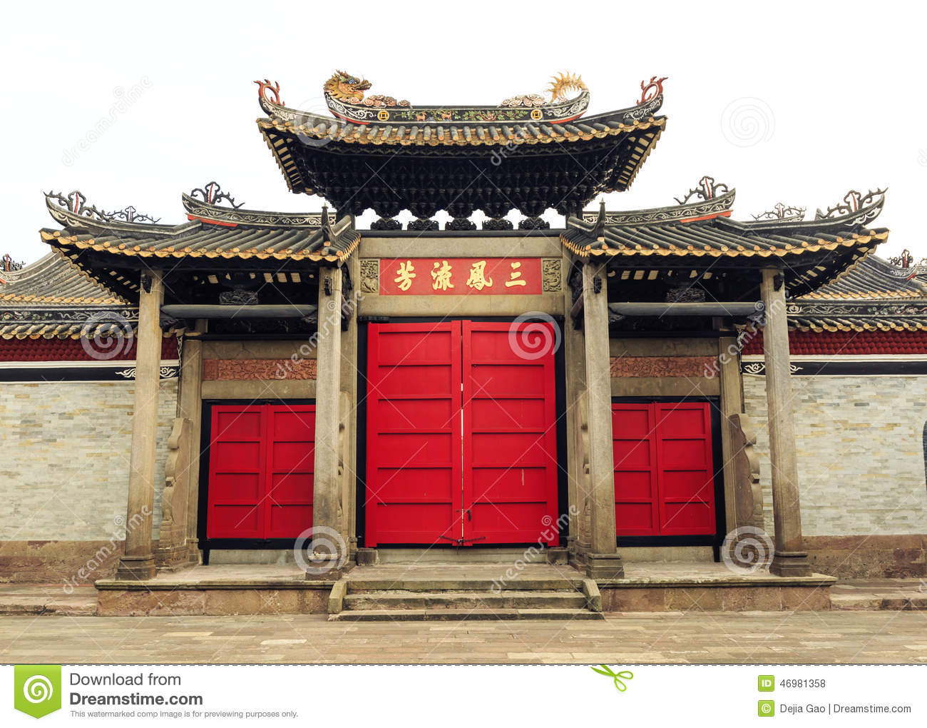 Door of chinese ancient building china asia stock photo for Architecture orientale