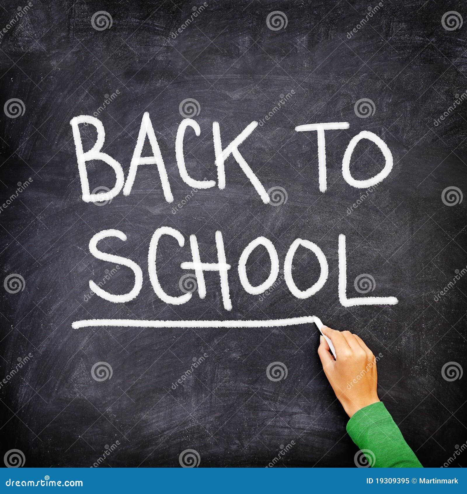 back to school blackboard    chalkboard royalty free stock photo