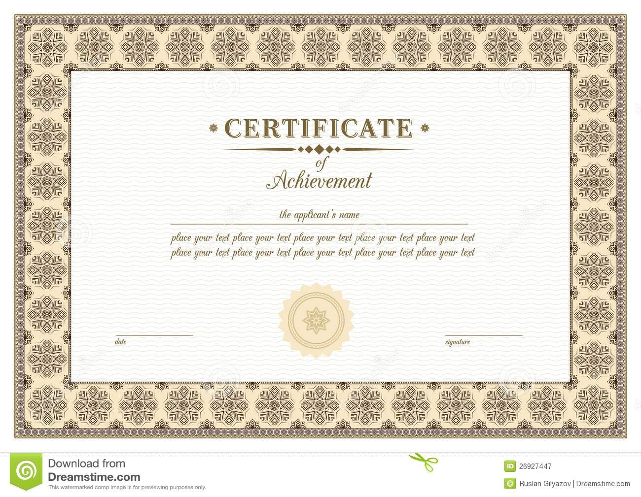 Background For The Certificate Royalty Free Stock