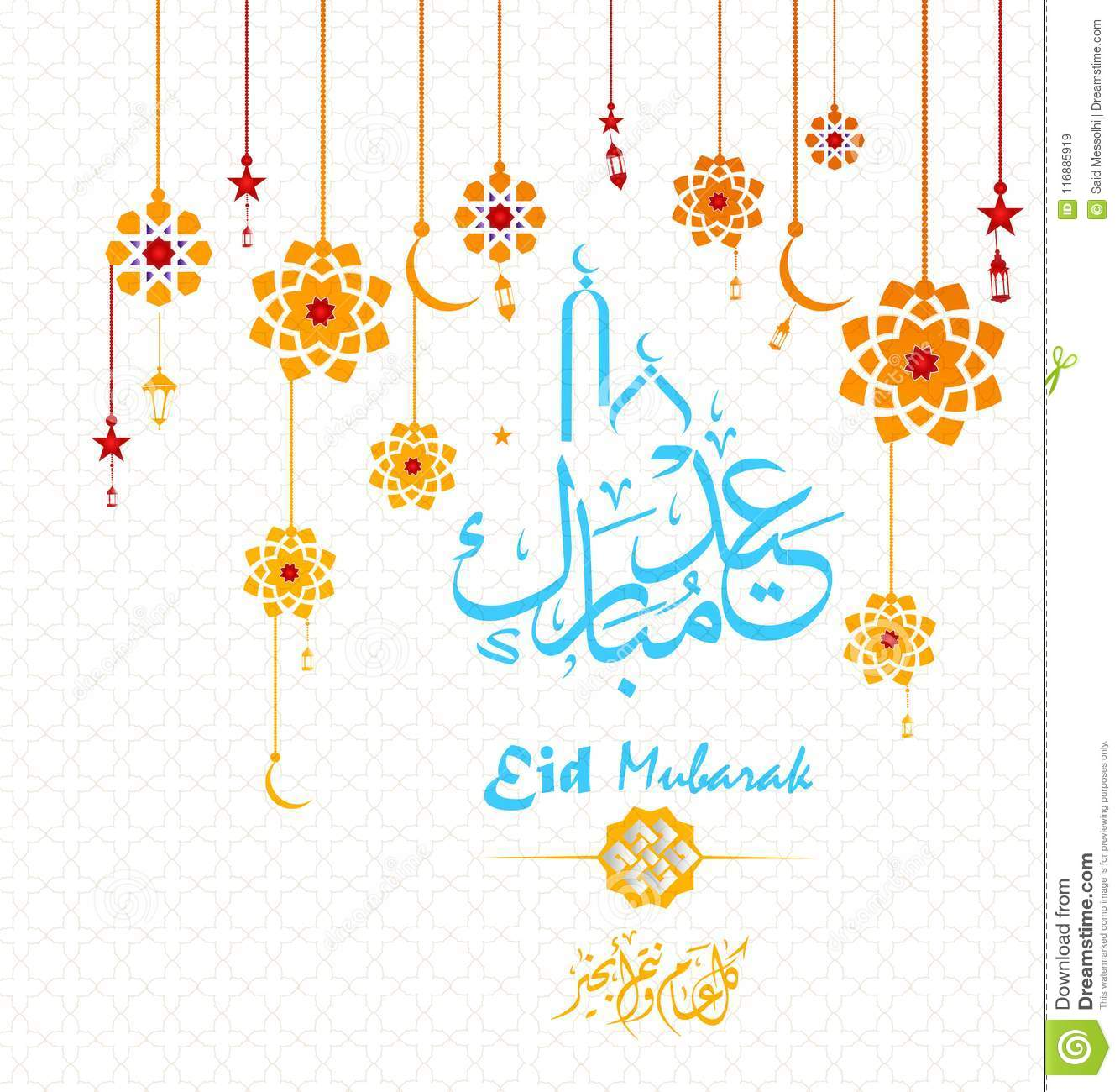 Background And Eid Al Fitr Greeting Card Especially For The United