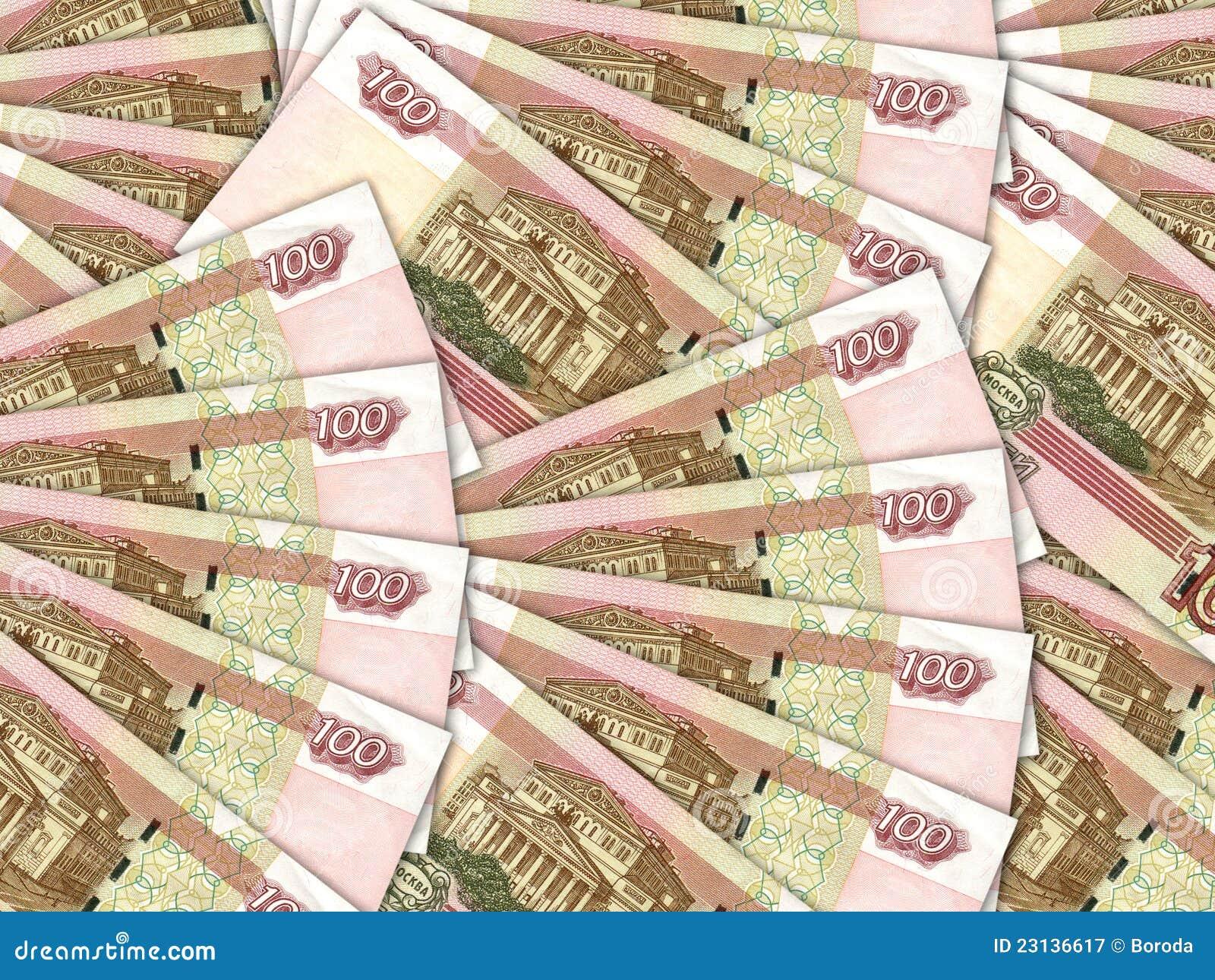 Секс за деньги в тамбове 3 фотография
