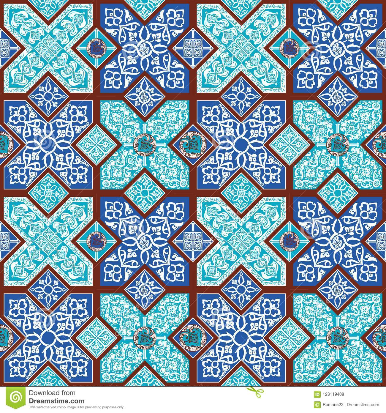 Persian Patterns: Background With Persian Patterns Stock Vector