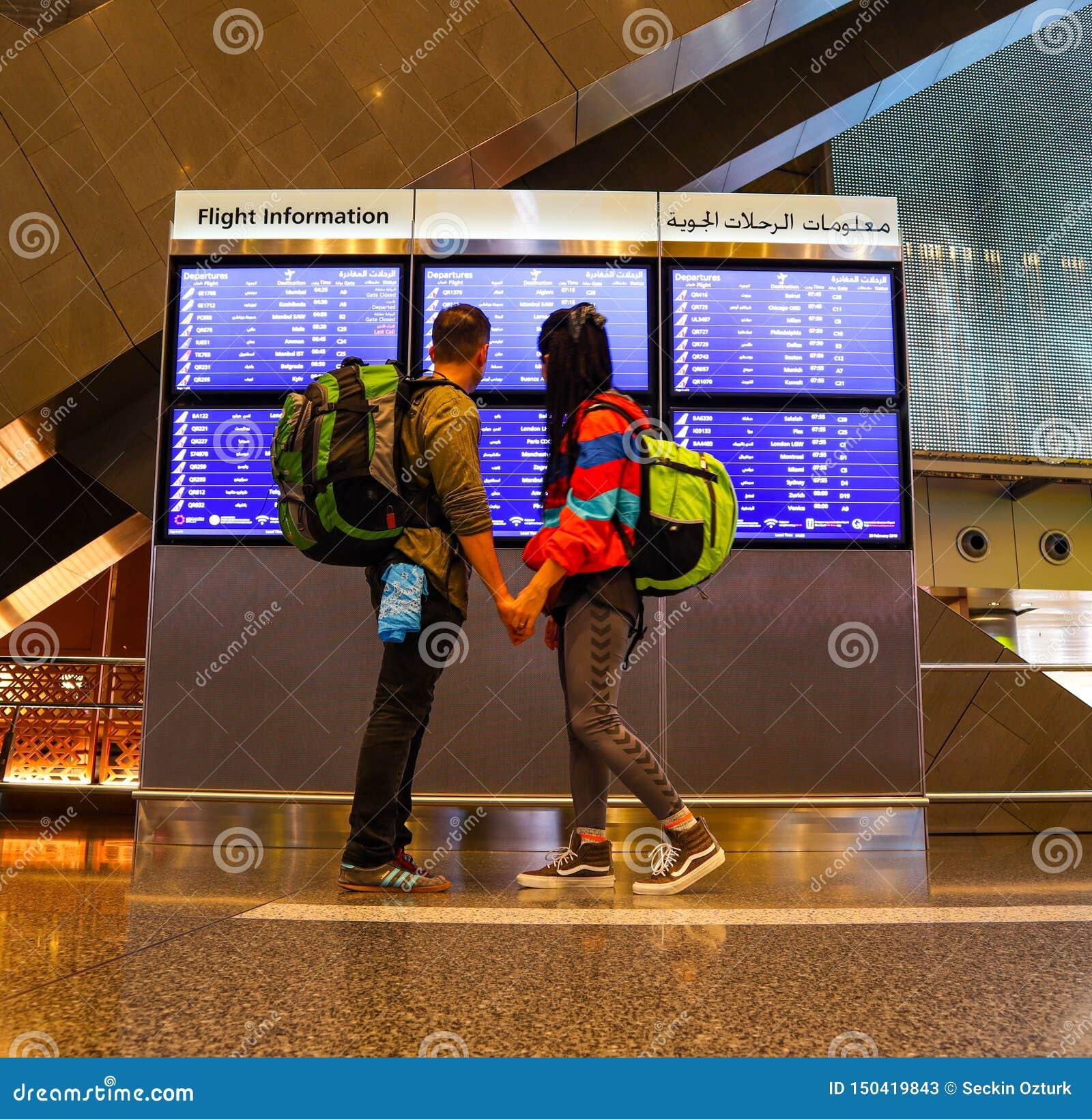 Backpacker para przy lotniskiem w Doha