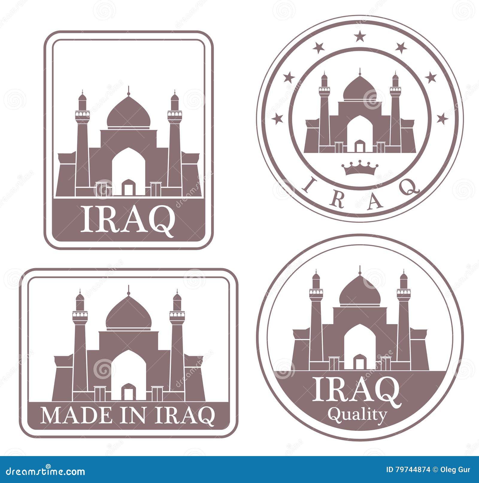 Bagdad abstracta