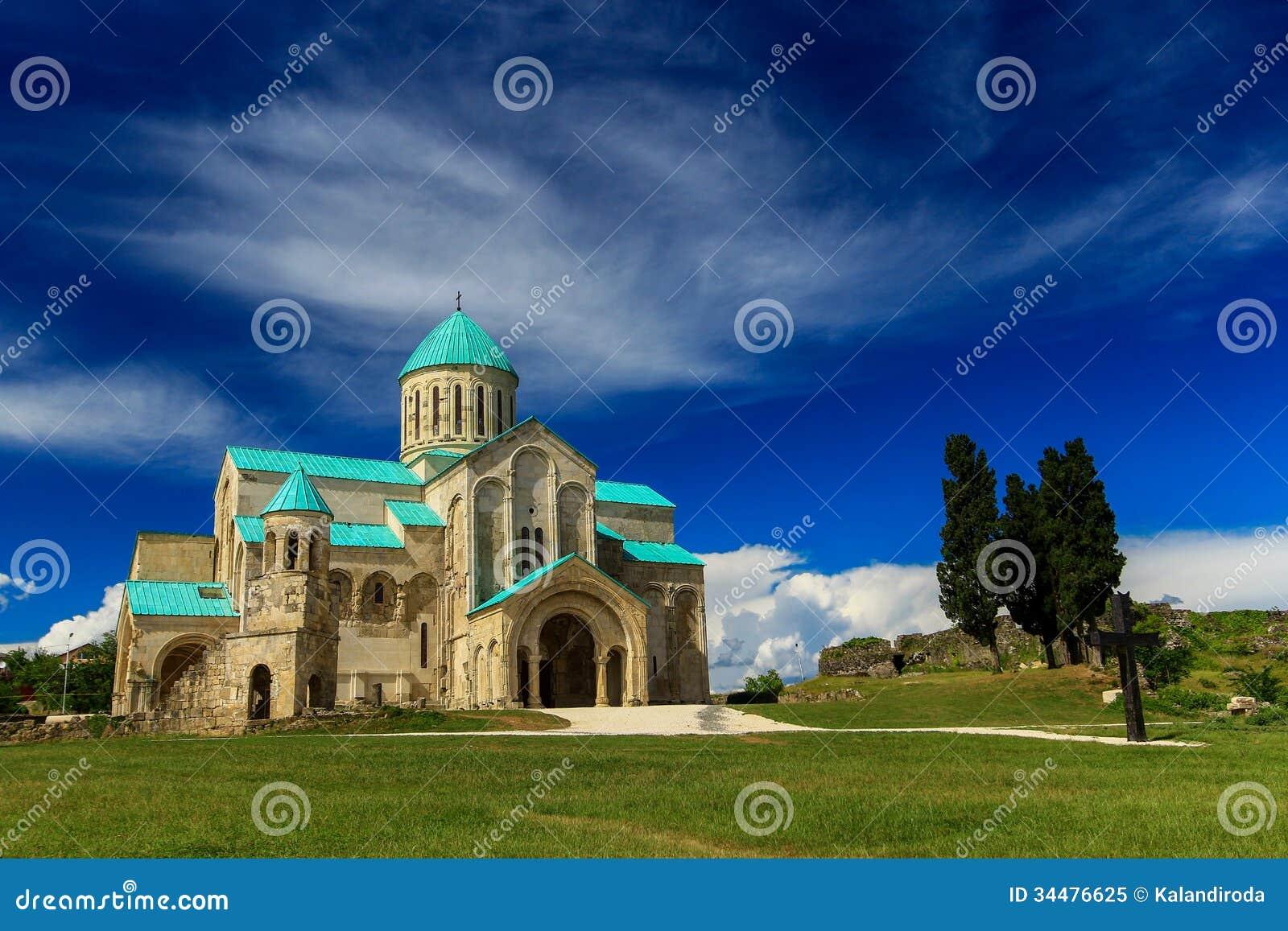 Bagrati katedra, Kutaisi, Gruzja