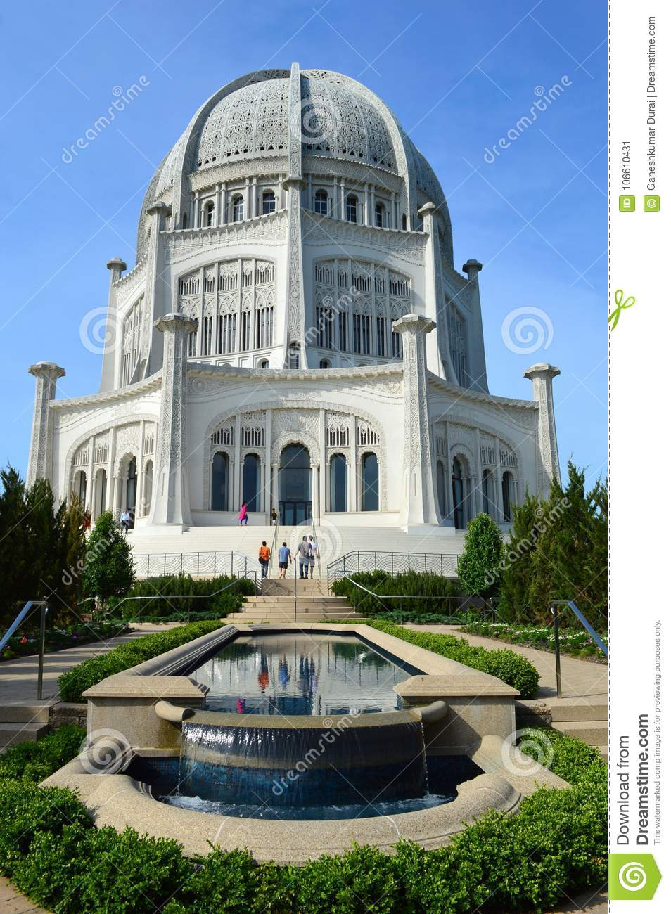 Download Bahá`í House of Worship editorial photo. Image of vertical - 106610431