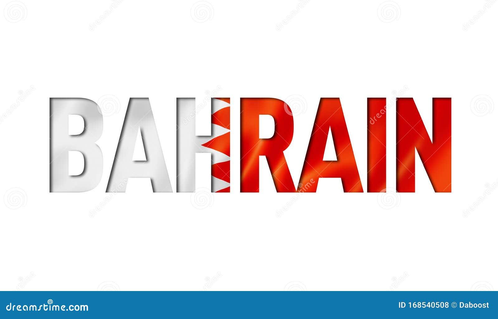 Bahrain flag text font stock illustration. Illustration of name ...
