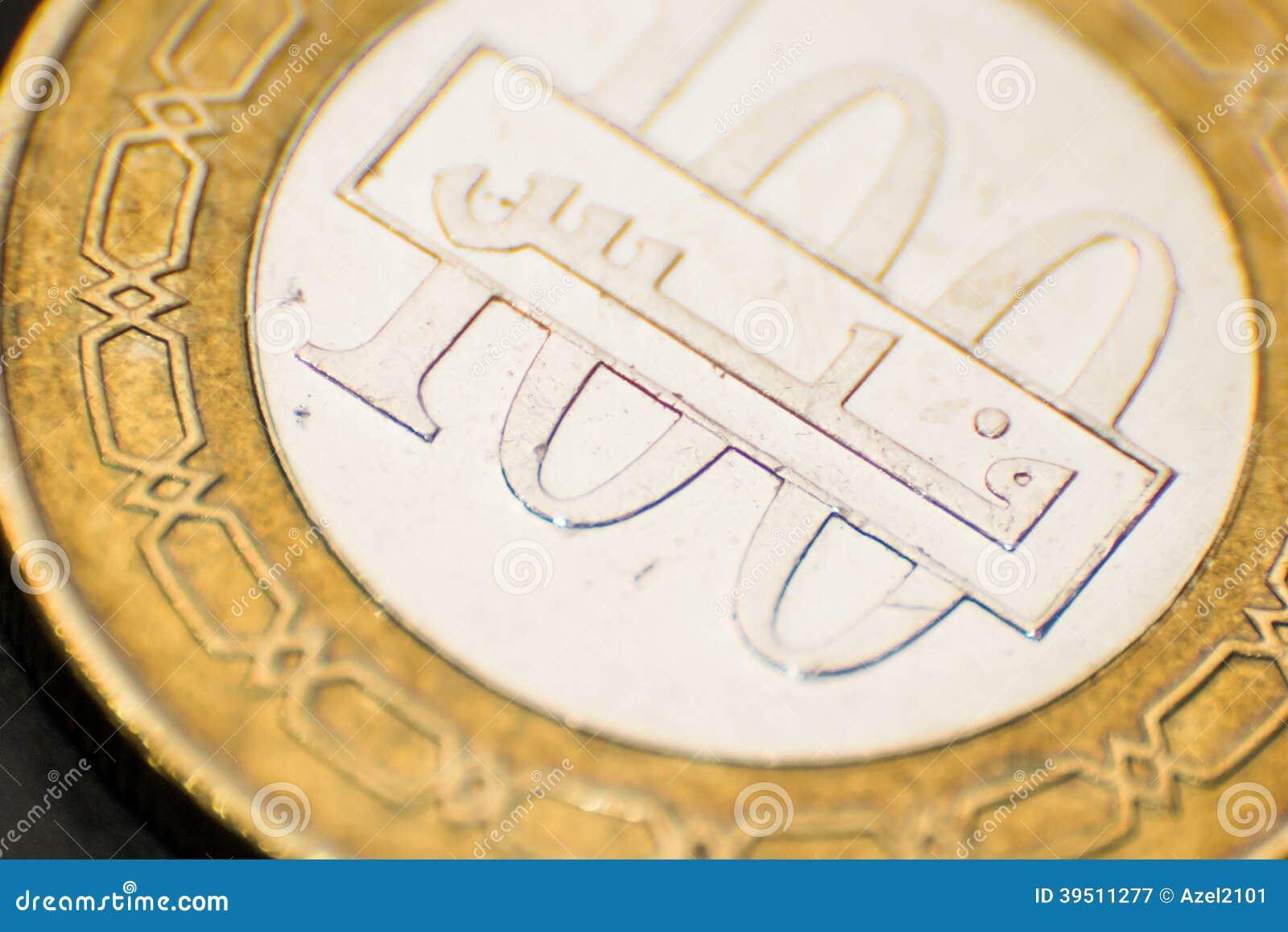 Bahrain macro shot of a bahrain 100 fils coin