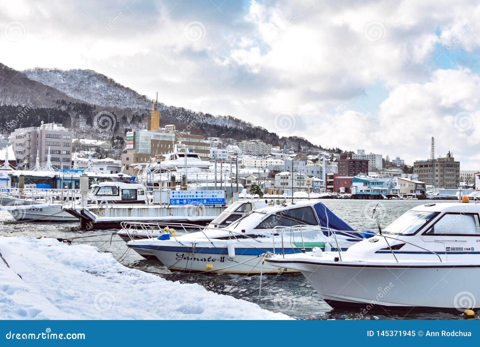 Baie de Hakodate au Hokkaido, Japon
