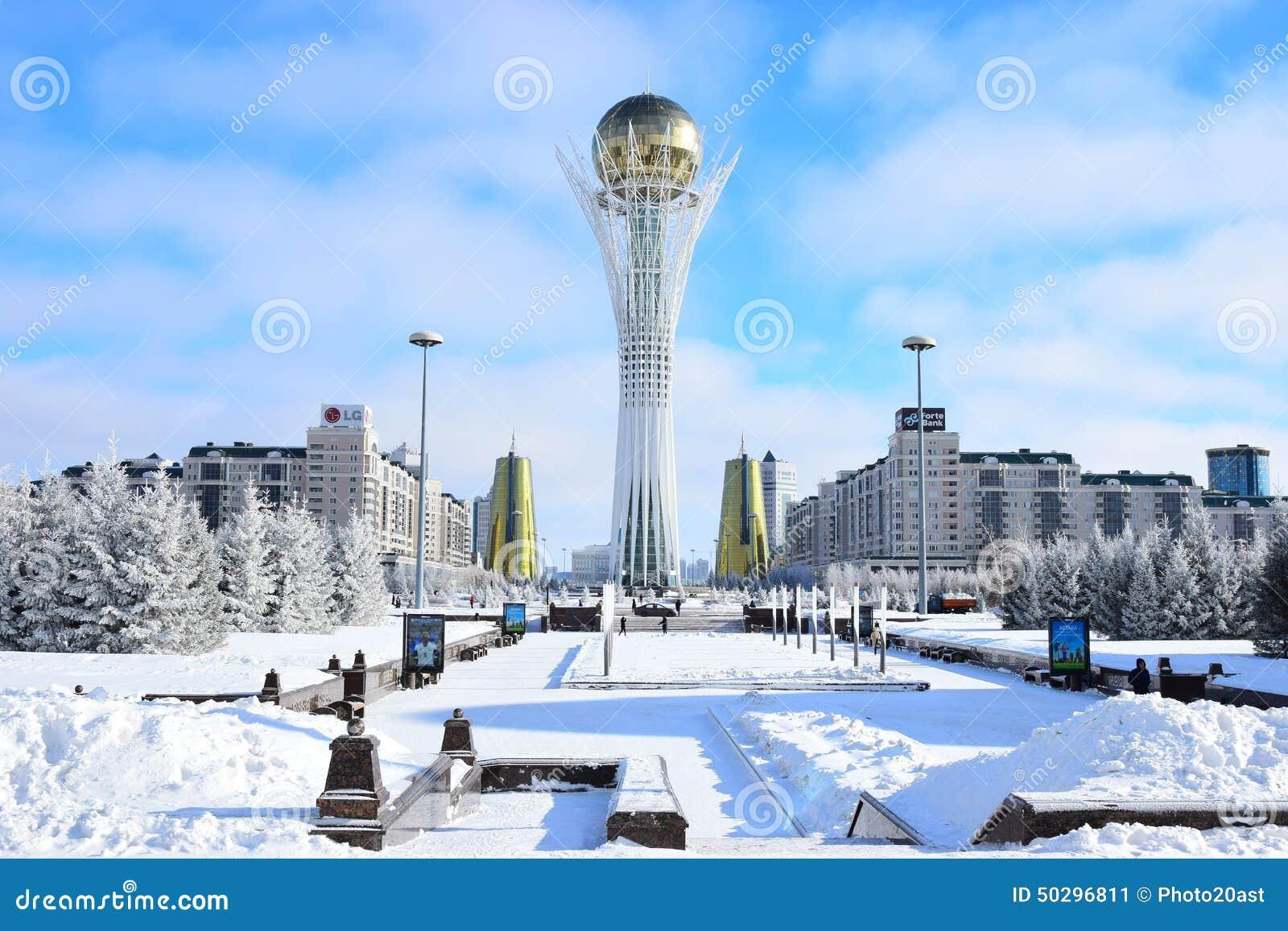 The BAITEREK Tower In Astana / Kazakhstan Editorial Photo ...