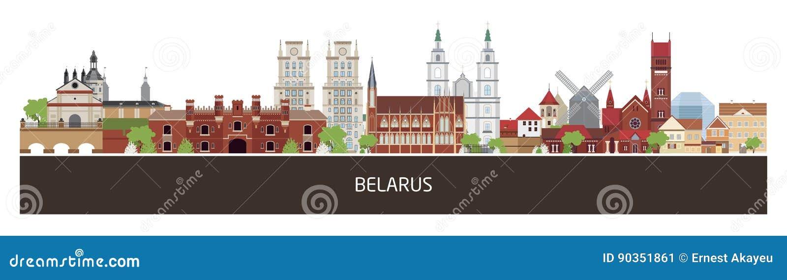 Bakgrund med Vitryssland landsbyggnader och ställe för text horisontalriktningsbaner, reklamblad, titelrad för plats