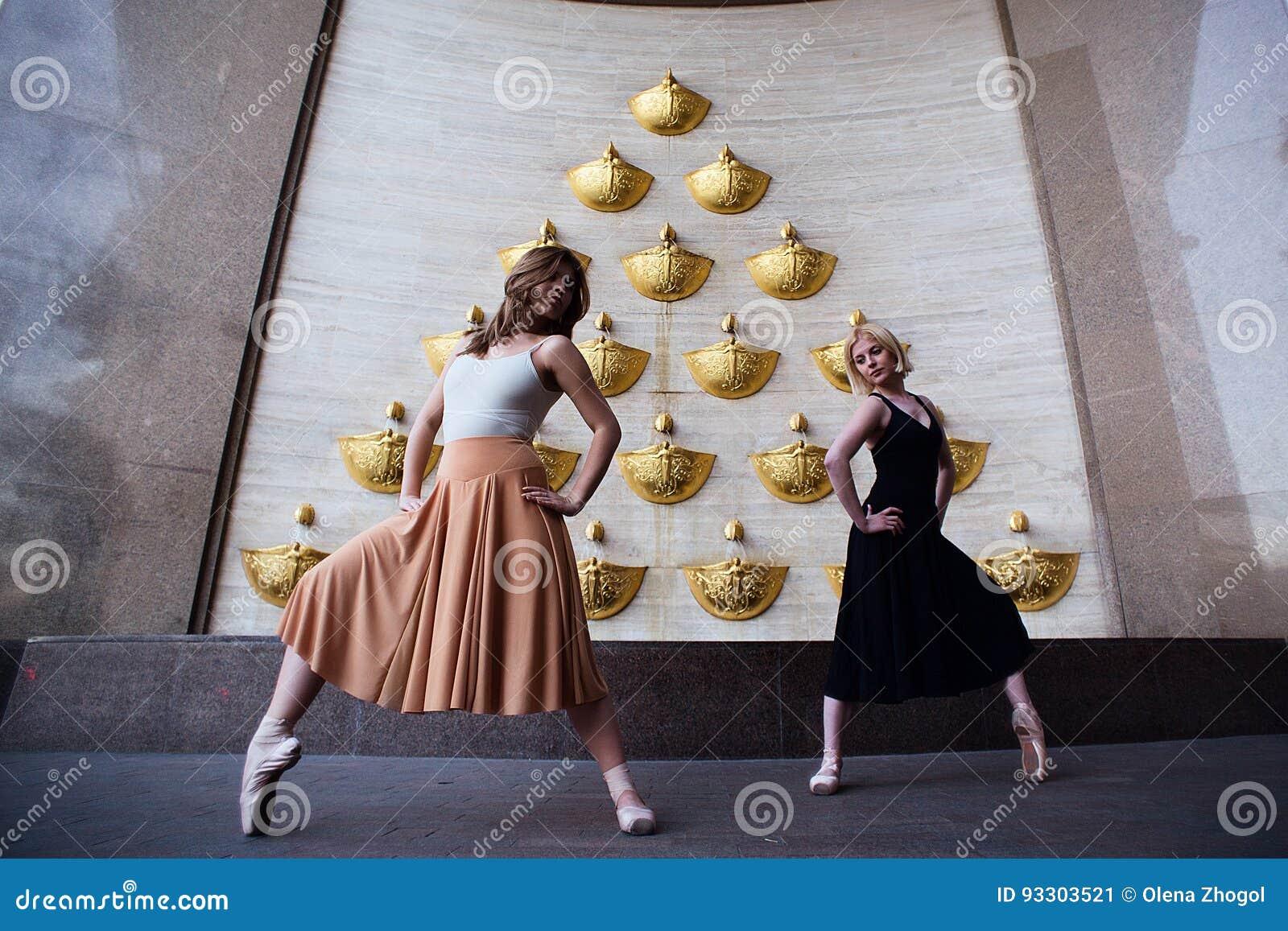 Ballet dancers on the city street