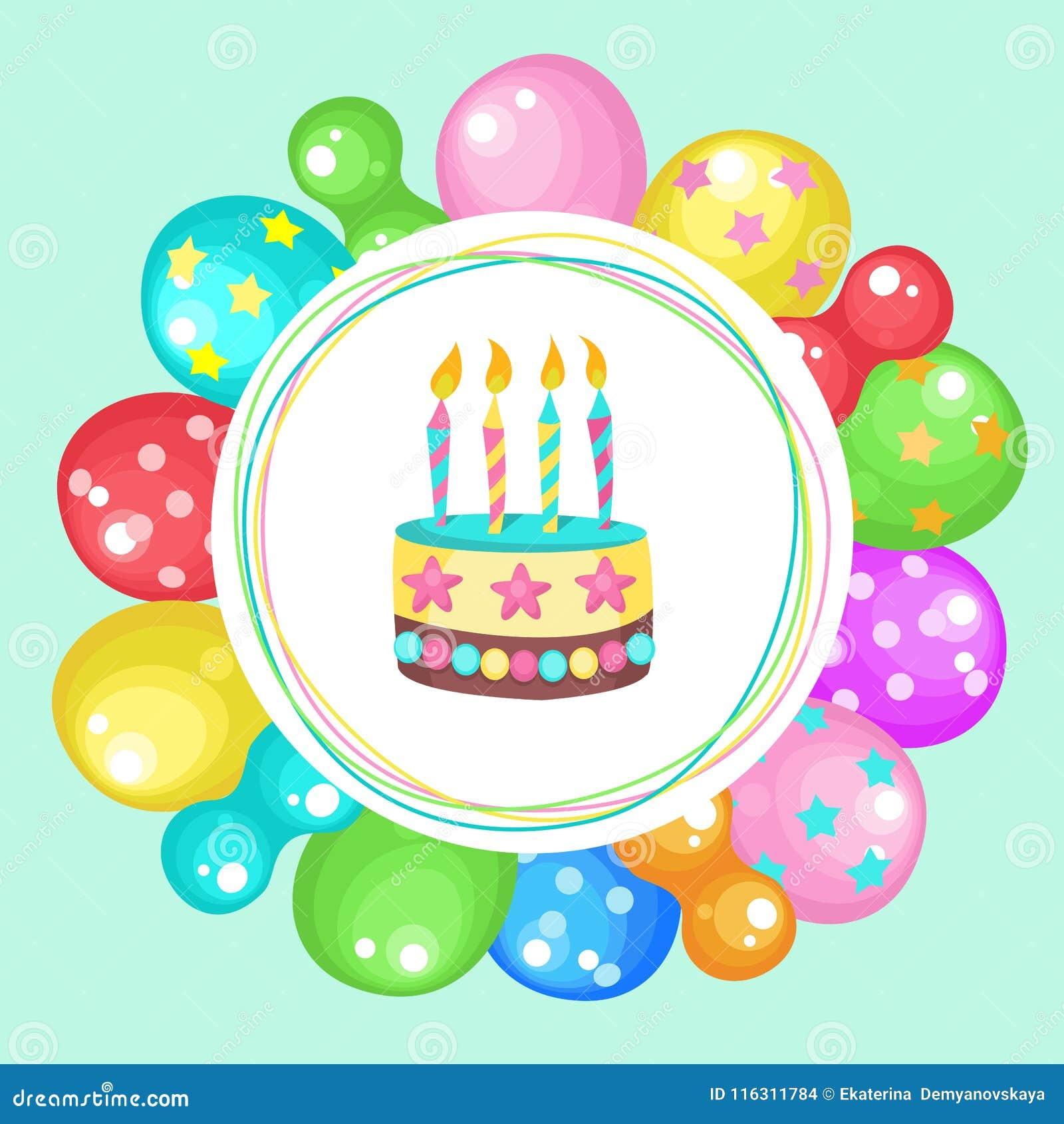 Birthday Cake Clip Art At Clker Com Vector Clip Art Online