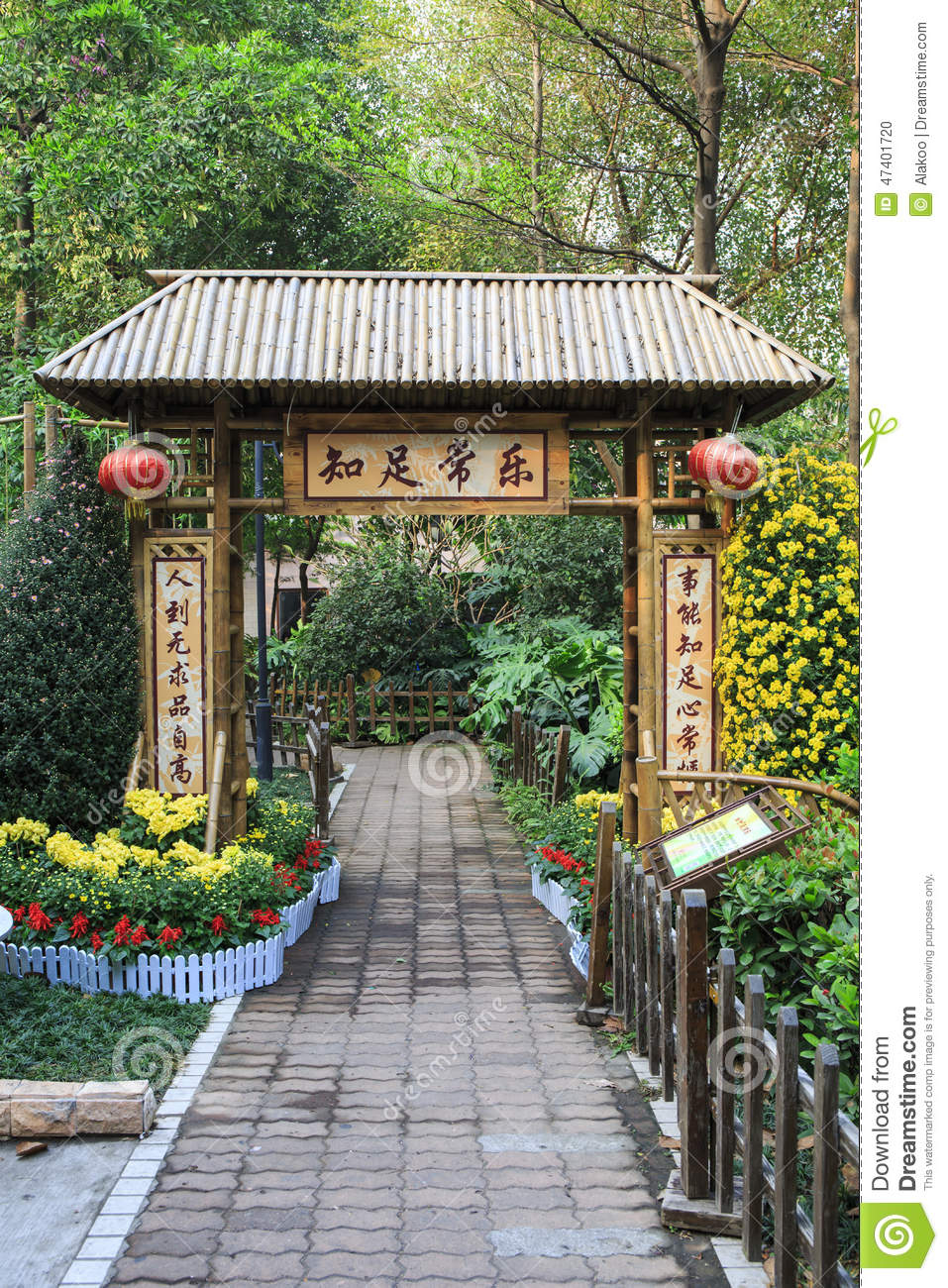 Bamboo Door With Chinese Antithetical Couplet And Lanterns