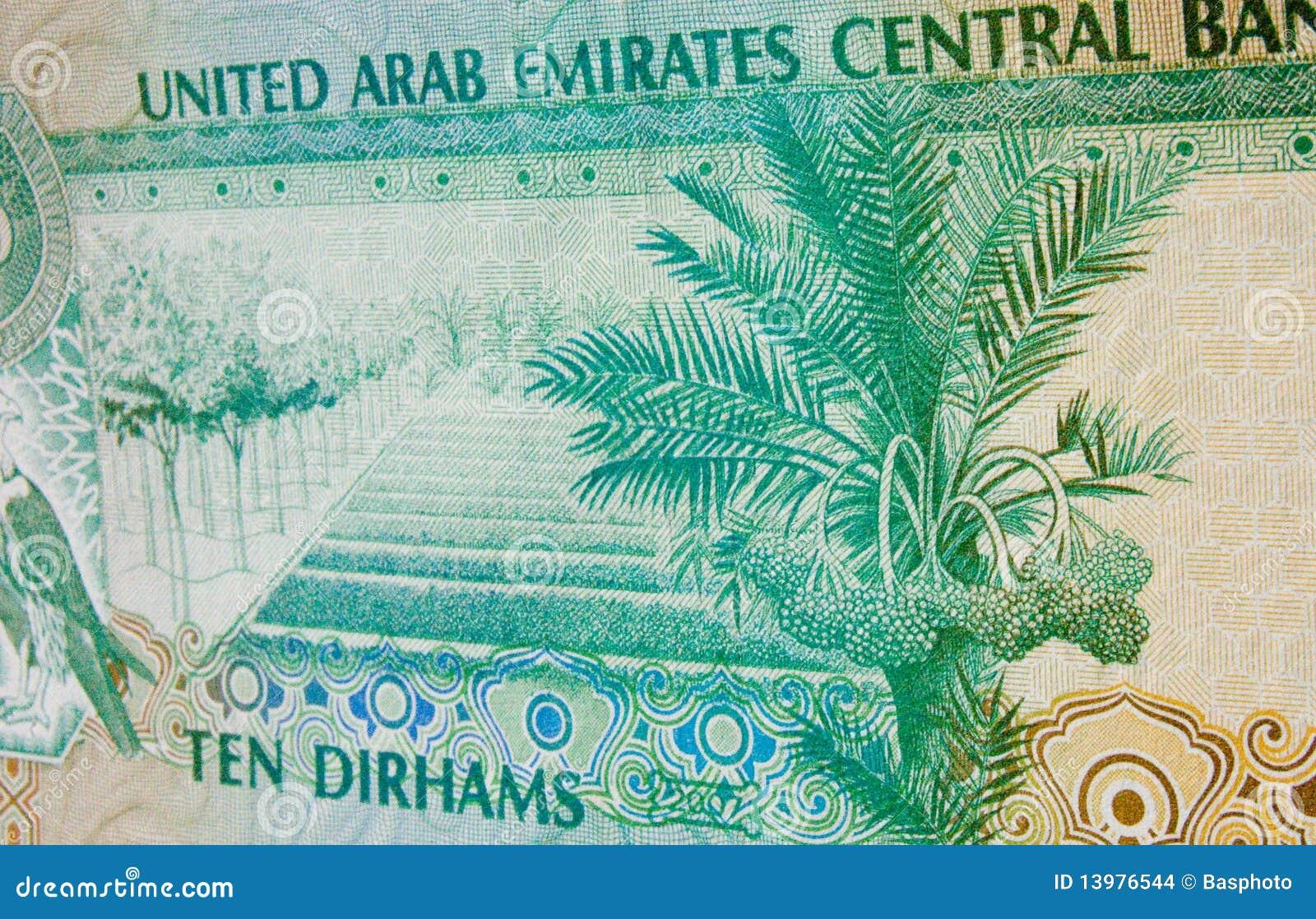 how to say emirati dirham