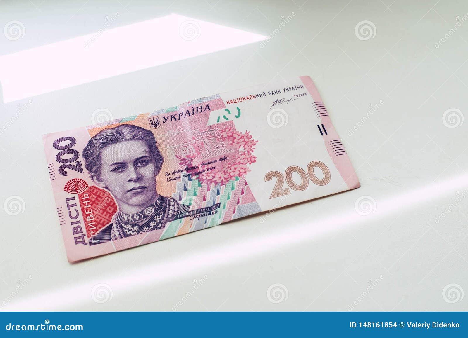 Banconota in 200 hryvnias ucraini