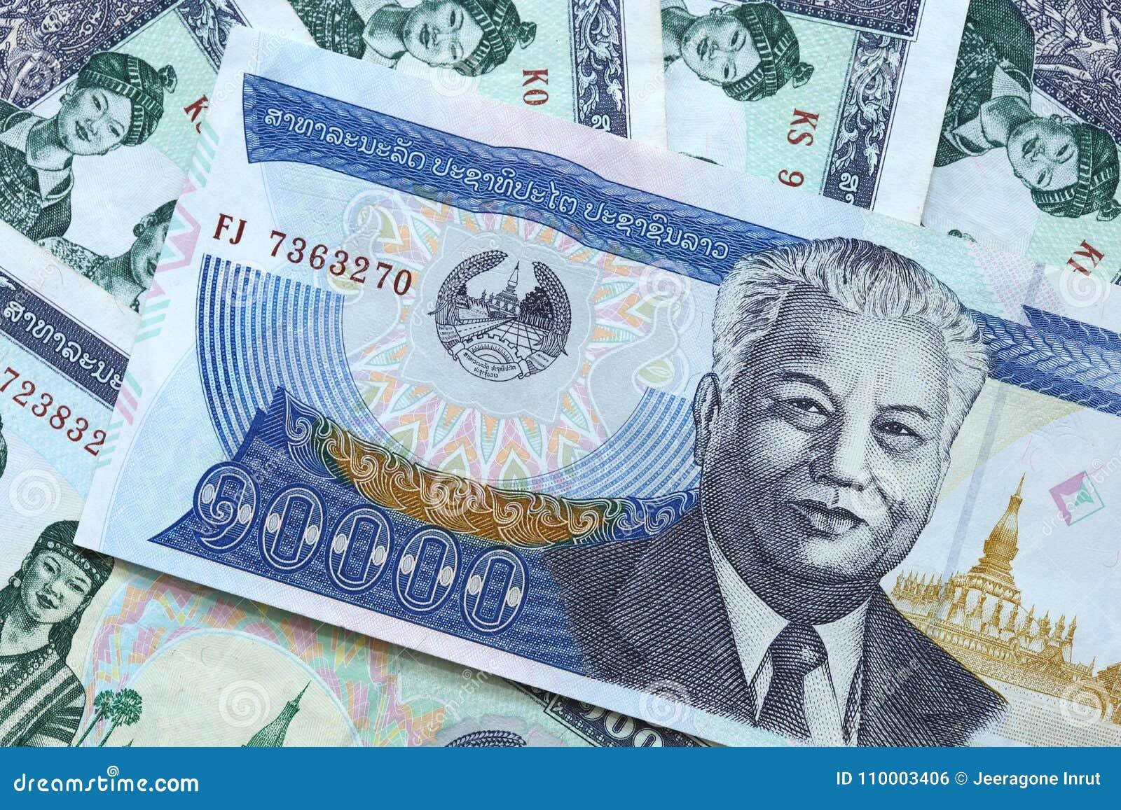 Banconote del kip dei fondi del Laos