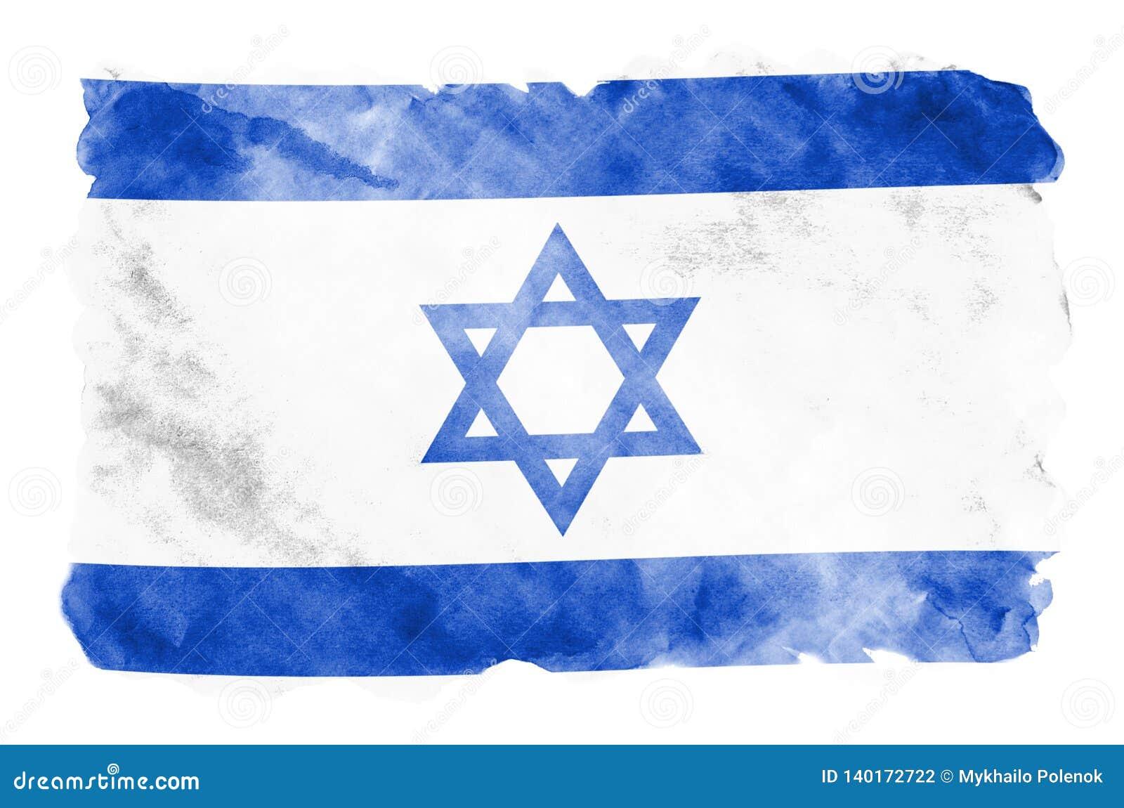 A bandeira de Israel é descrita no estilo líquido da aquarela isolada no fundo branco
