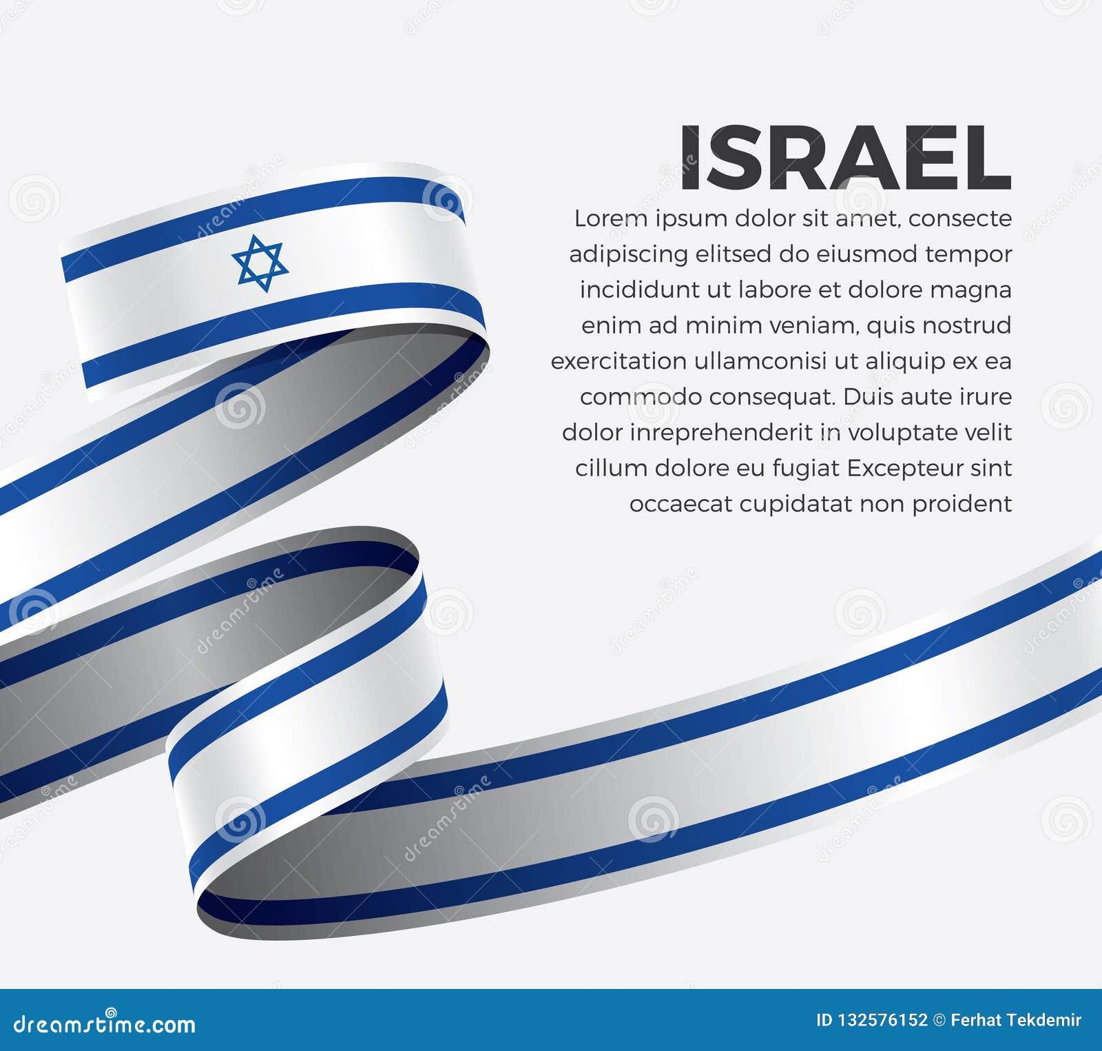 Bandeira de Israel para decorativo Fundo do vetor