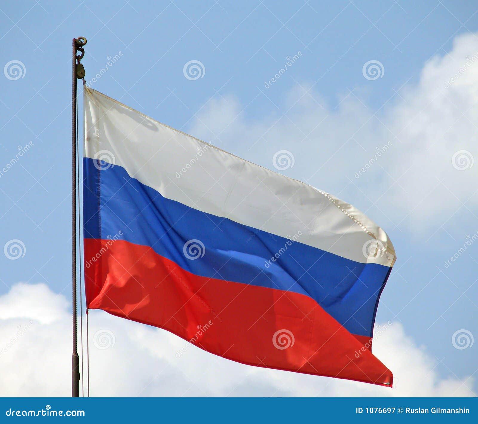 Bandeira de Rússia