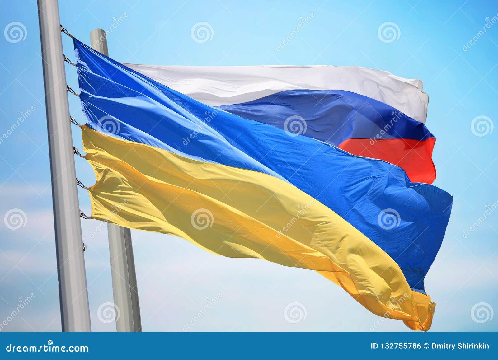 Bandeira de Ucrânia e de Rússia
